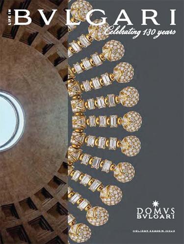 BVLGARI Inspiring Architectures Photography by Javier Gomez